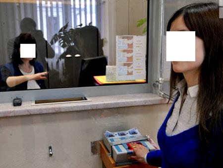 сдача отпечатков для визы
