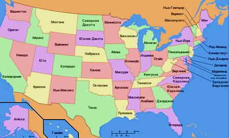 карта штатов США
