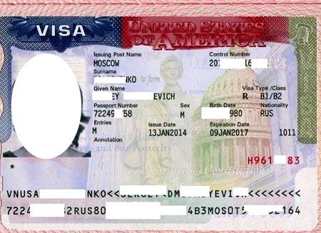 гостевая виза США