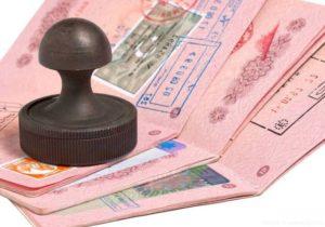 Страницы загранпаспортов с визами