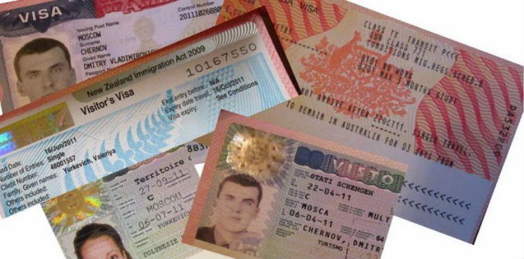 Различные визы