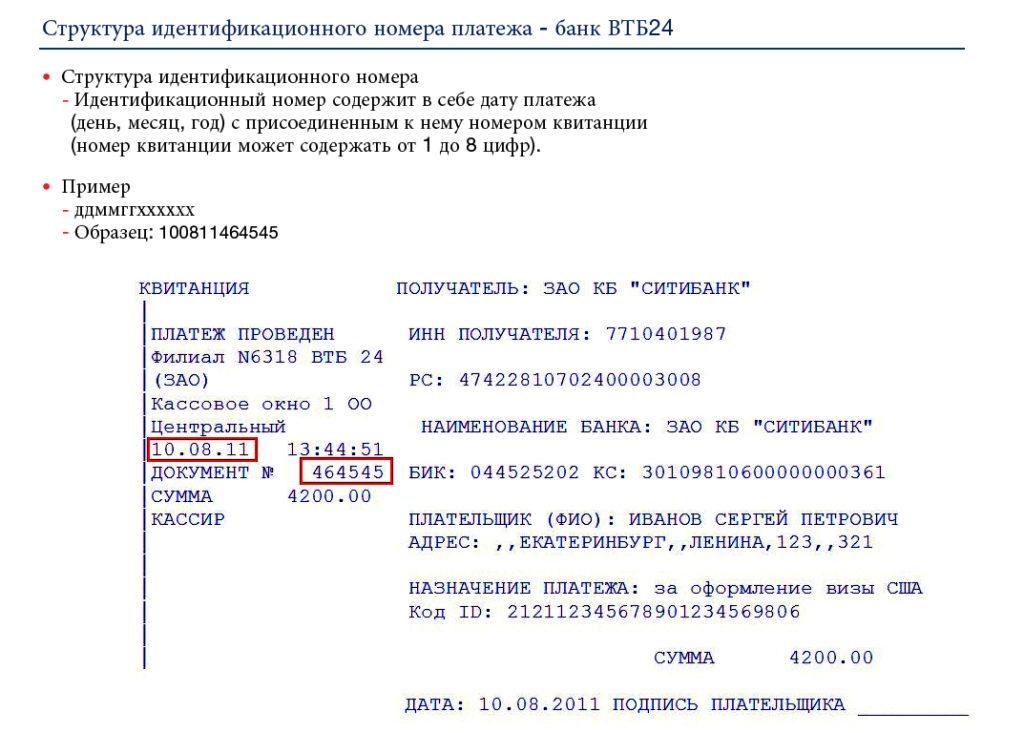 Виза в США для белорусов