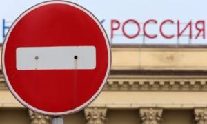 Въезд в Россию запрещён