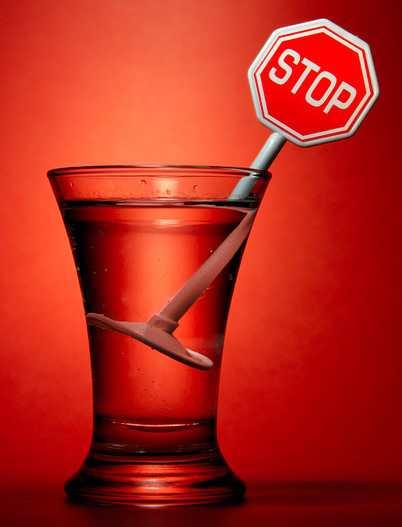 Запрет езды пьяным