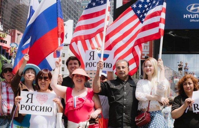 Жизнь русских в США