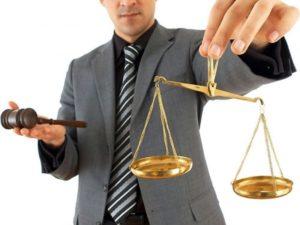 Весу правосудия