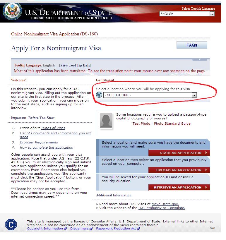 Заявление на визу в США