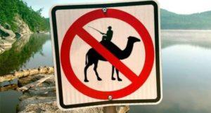 Странные запреты