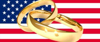Брак с гражданином США