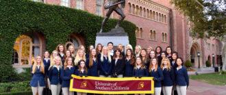 Обучение в университетах Калифорнии