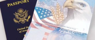 паспорт_США