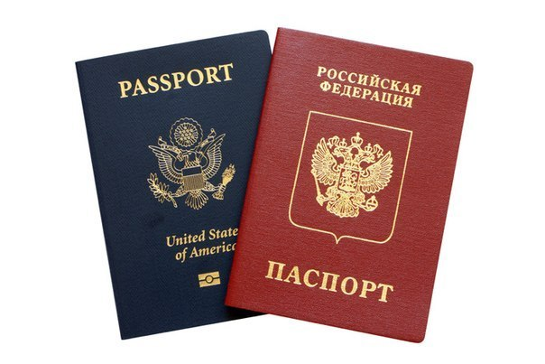 Паспорта США и РФ