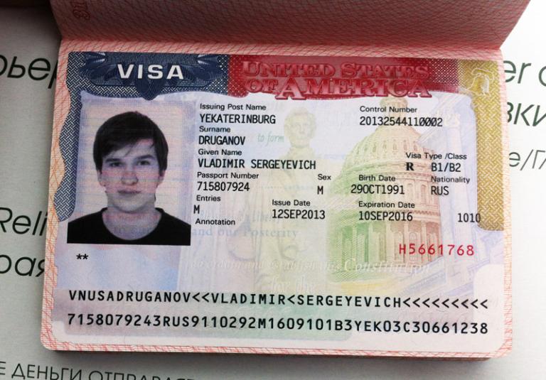 Как сделать визу в таджикистане