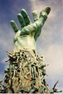 центральный мемориал
