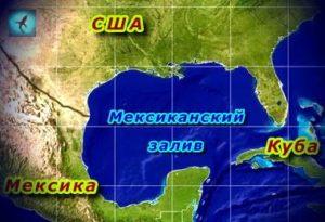 карта залива