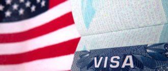 Работа в США по туристической визе