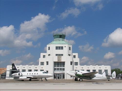 музей air terminal