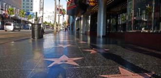 алея звезд