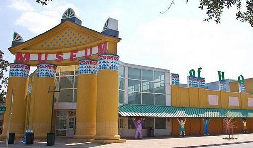 детский музей хьюстона
