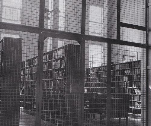 библиотека алькатрас
