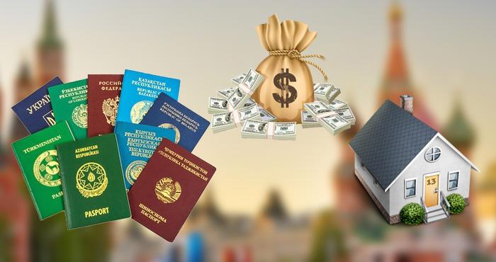 Дистанционный способ получения кредита для иностранцев