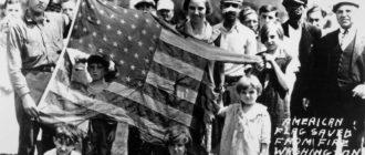 Великая депрессия в США