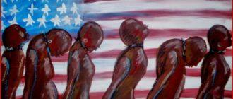 Рабство в США