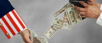 Федеральные налоги США