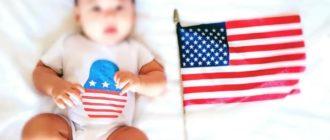 Рождение ребенка в США