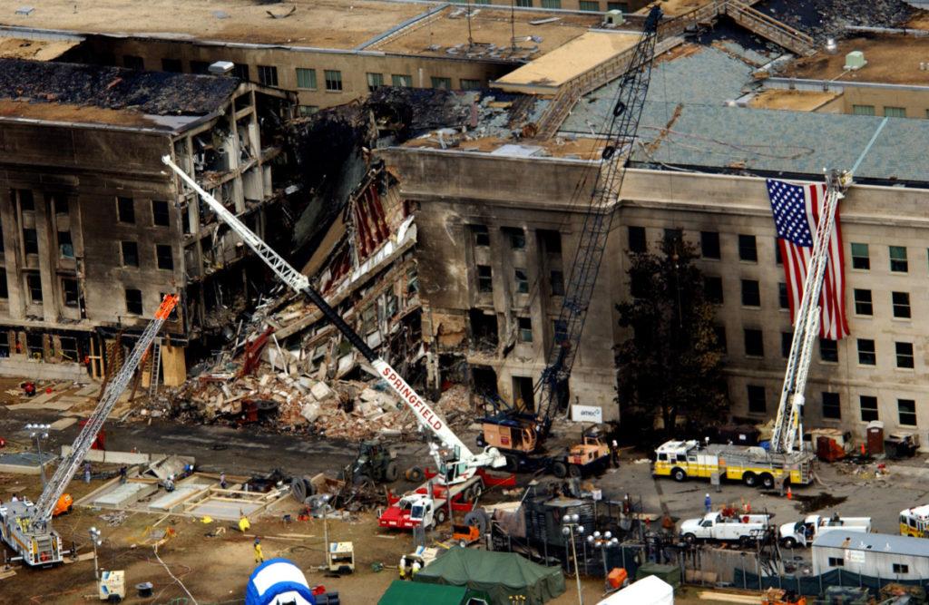 Разрушения от теракта