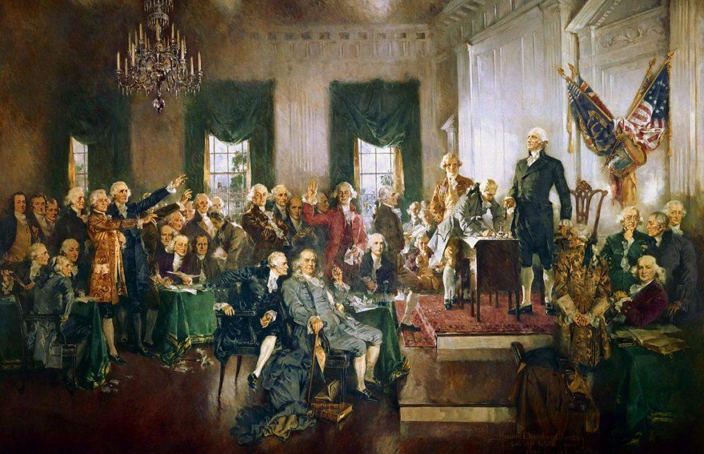 Конституционный конвент в Филадельфии