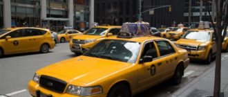 Работа в такси в США