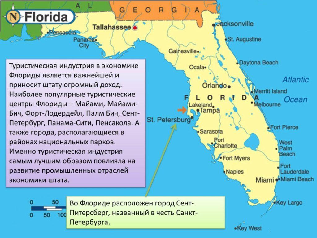 Карта Флориды