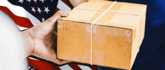 отправить посылку в США