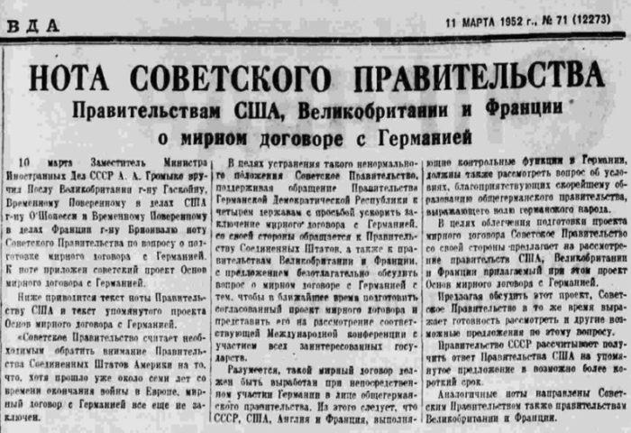 В 1952 году СССР инициировал предложение по воссоединению немецкого народа.